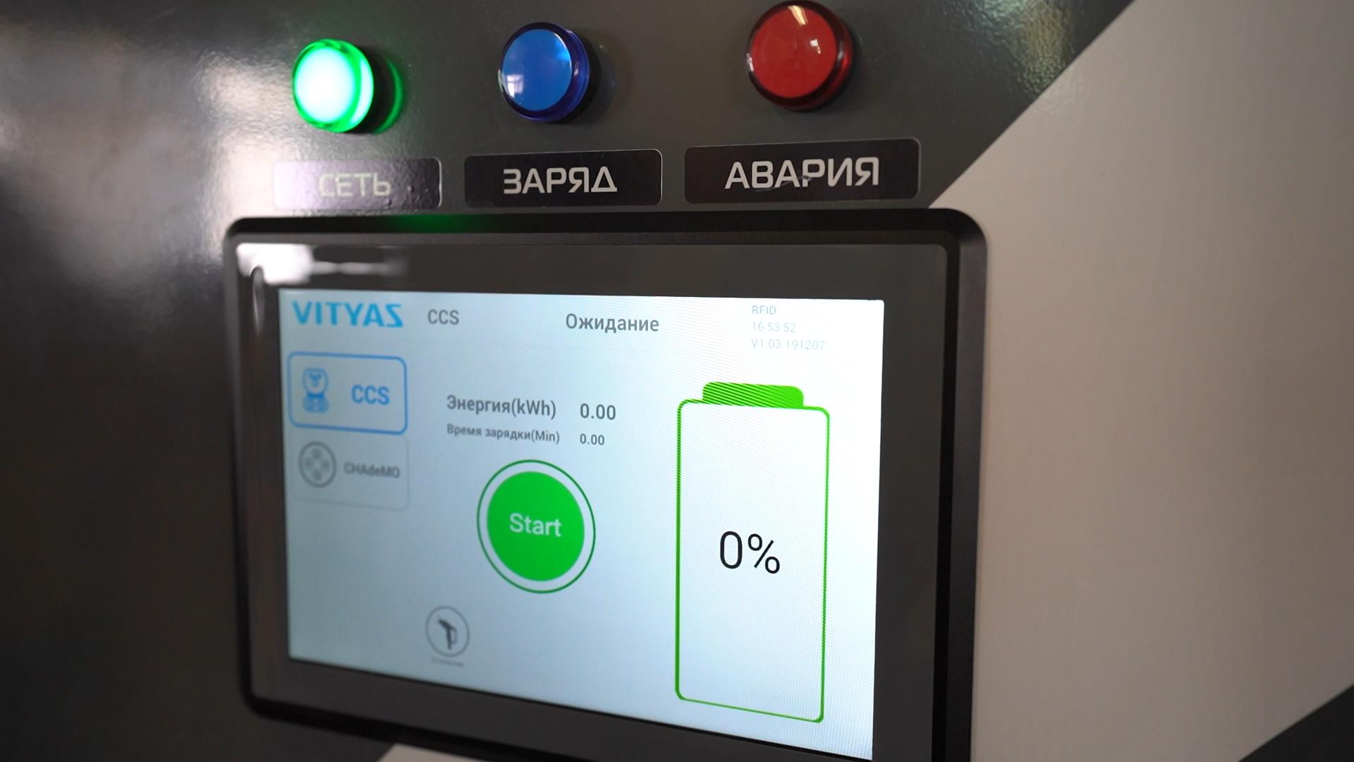В Витебске начнут выпускать электрозаправочные станции мощностью 150 кВт/ч
