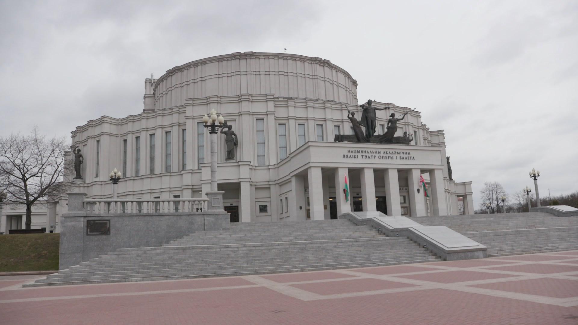 Большой театр Беларуси приглашает всех поклонников балета на онлайн-трансляцию постановки «Витовт».